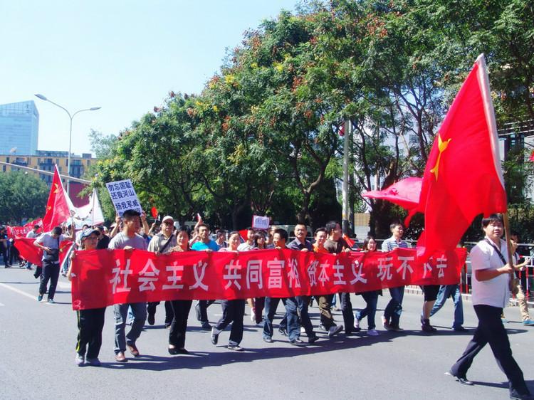 12社会主义共同富裕 资本主义玩不下去.jpg