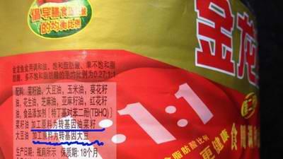 赵薇代言广告反转  被指恶意攻击