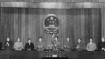 新中国首部宪法见证者:无论宪法怎么改, 社会主