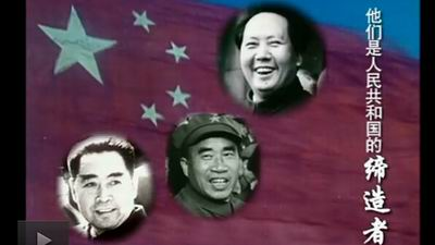 视频: 《从头越》—纪念毛主席最好的礼物 - 静水流 - 真理:永远在少数人手里!人民万岁!