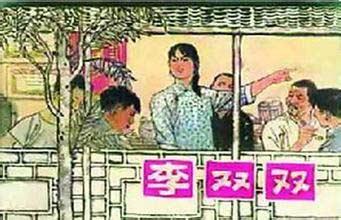 吕新雨:中国需要呼唤新的政治觉醒和文化觉醒