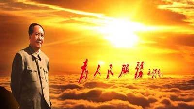 宏声特评:毛主席永远活在人民心中——毛泽东逝