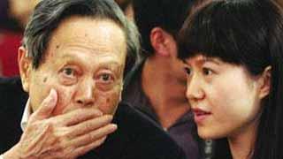 """从梅兰芳、钱伟长、杨振宁的前后30年看""""改革"""""""
