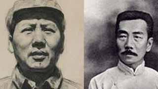 """鲁迅与毛泽东在无产阶级文化运动中的关系——兼谈""""鲁迅如果活着会怎样"""""""