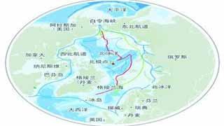 张文木:21世纪气候变化与中国国家安全