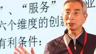 """倪光南谈""""中兴被罚""""事件:核心技术买不来,市场换不到"""
