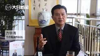方志敏长孙:烈士被肆意诬蔑,就是因为鲁炜这样的人无政治担当、对党阴奉阳违
