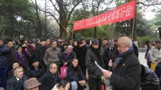 张勤德:切实领会和践行毛主席大民主里面出政权的伟大思想