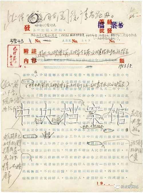 秦军:毛泽东如何反对官僚主义?