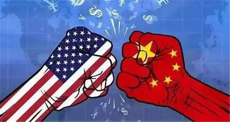 岳青山:丢掉幻想,敢于斗争,打赢抗美贸易战 ——纪念毛主席《丢掉幻想,准备斗争》发表70周年