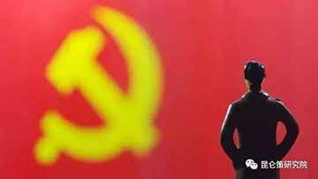 共产主义离我们很远吗?(下)