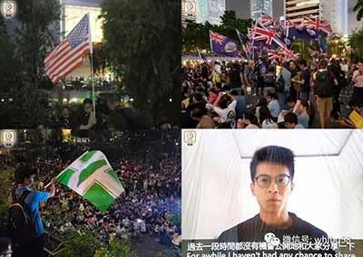 兰斌强:那些举美英旗子摇旗呐喊的骚乱分子的诉求是什么