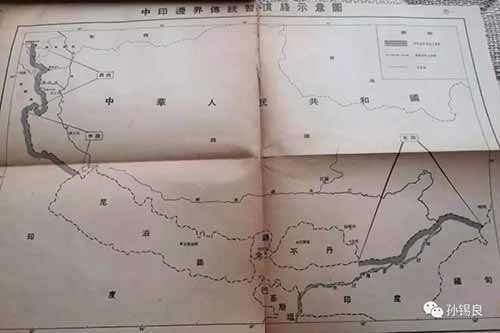 孙锡良:对中印领土争端的全面分析