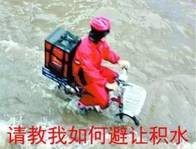 外卖员为何消失在暴雨中?-激流网