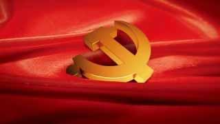 """郝贵生:共产党人的""""斗争精神""""当代斗争内容究竟是什么?"""