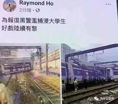 """""""香港废青""""我们要纵容到几时?!"""