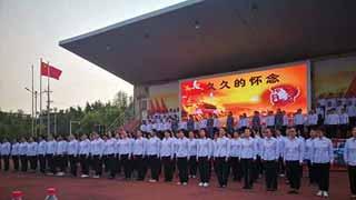 全国大中小学校都应该向滦州三中学习