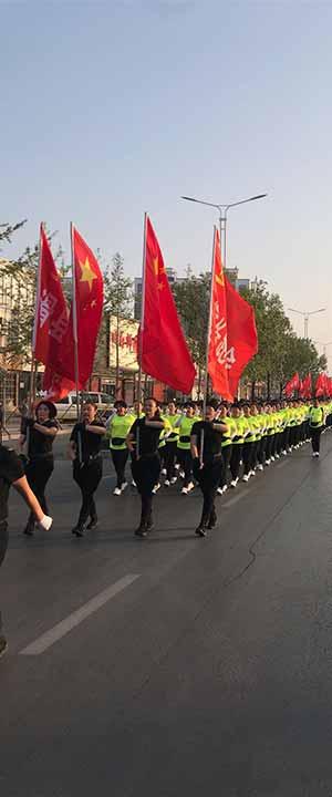 滑县人民:纪念毛主席是为了光明的未来