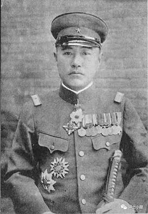 """""""九·一八""""88周年:别争了,蒋介石就是""""不抵抗""""的罪魁祸首"""
