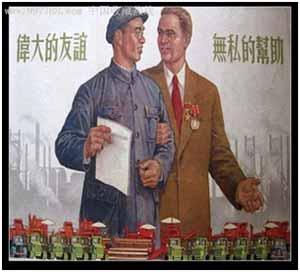 中国工业化的起点:156项工程