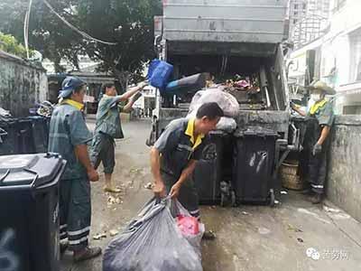 廣州環衛工人之死 是扣分制度害了他