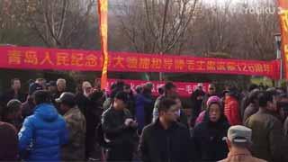 颂歌献给毛主席:山东人民隆重纪念毛主席诞辰126周年