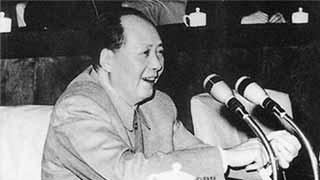 """刘金华:""""纪念毛主席就是不忘初心的最好具体体现"""""""