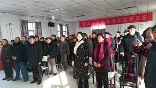 豫北人民纪念毛主席诞辰126周年