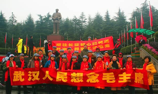 湖北人民想念毛主席!——湖北人民赴韶山紀念毛主席誕辰126周年!(紀實)