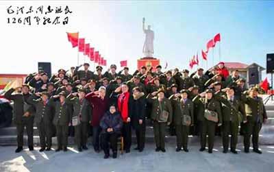 数风流人物还看今朝——秦巴三百群众纪念毛泽东诞辰126周年