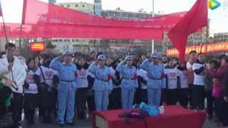 晋城人民纪念毛主席诞辰126周年