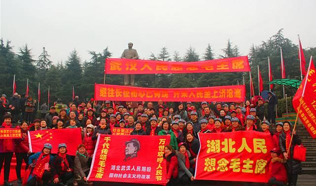 湖北人民想念毛主席! ——湖北人民赴韶山纪念毛主席诞辰126周年!(纪实)