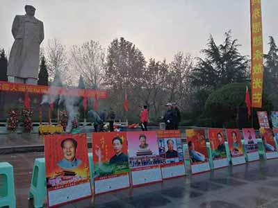 山东人民隆重纪念伟大领袖和导师毛主席诞辰126周年(纪实)