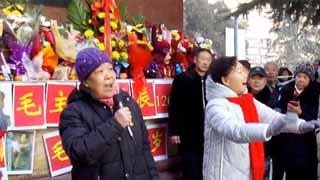 视频:保定人民深情纪念毛主席诞辰126周年