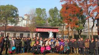 回来了,咱们的领袖毛泽东!——武汉工农兵纪念毛主席诞辰126周年在武昌农讲所举行!