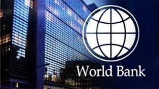 左大培:世界银行阴谋集团更阴险