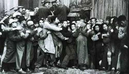 《红歌会周刊》1月3、4期合刊:救灾必须依靠政府和人民!