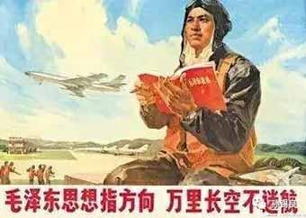 孙锡良:论毛泽东思想的实践性