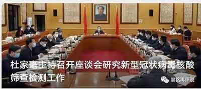 吴铭:关键时刻,还是吃毛主席留下的老本