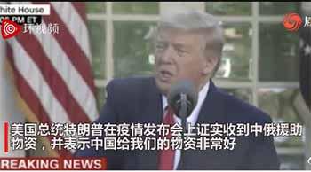 """普京同志,你不能做""""救蛇的农夫""""!"""