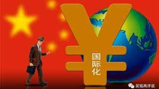 吴铭: 美元再一次量化宽松,中国怎么办?