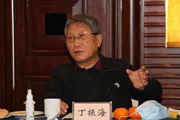 【魏巍诞辰百年】丁振海发言:首先是党员然后才是作家