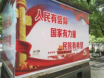 """錢昌明:致""""兩會""""代表的一封公開信"""