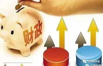 谈谈税收形式与当前中国经济困境的关系