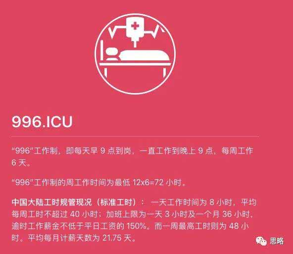 尹國明:B站青年先懟方方后批馬云,是中國社會思潮發生重大轉折的一聲驚雷