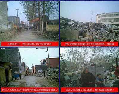 山东省大范围合村并居可能造成系统性风险