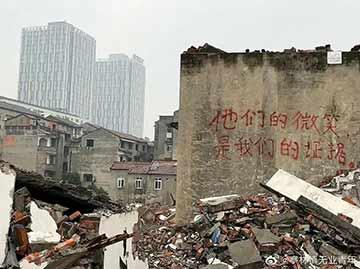 """武大教授:用《民法典》审视山东""""合村并居"""""""