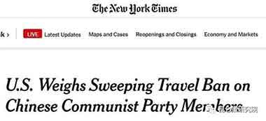 """罗富强:特朗普真是""""好同志"""",他在帮助中共治党强国!"""