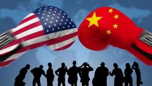 冼岩:贸易战如果中国战败,后果会怎样?