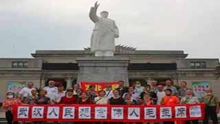 武汉人民想念毛主席!——武汉纪念毛主席逝世44周年纪实